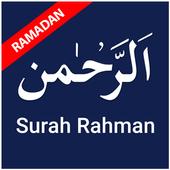 Surah Rahman & More Surahs 图标