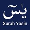 Surah Yasin 图标