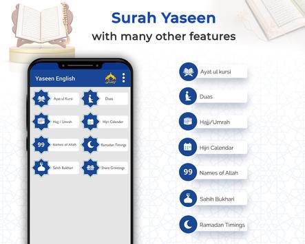 Surah Yasin capture d'écran 3