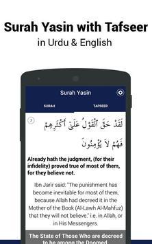 Surah Yasin screenshot 13