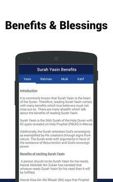 Surah Yasin screenshot 16