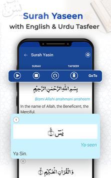 Surah Yasin capture d'écran 2