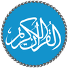 Al Quran MP3 - Quran Reading® icon