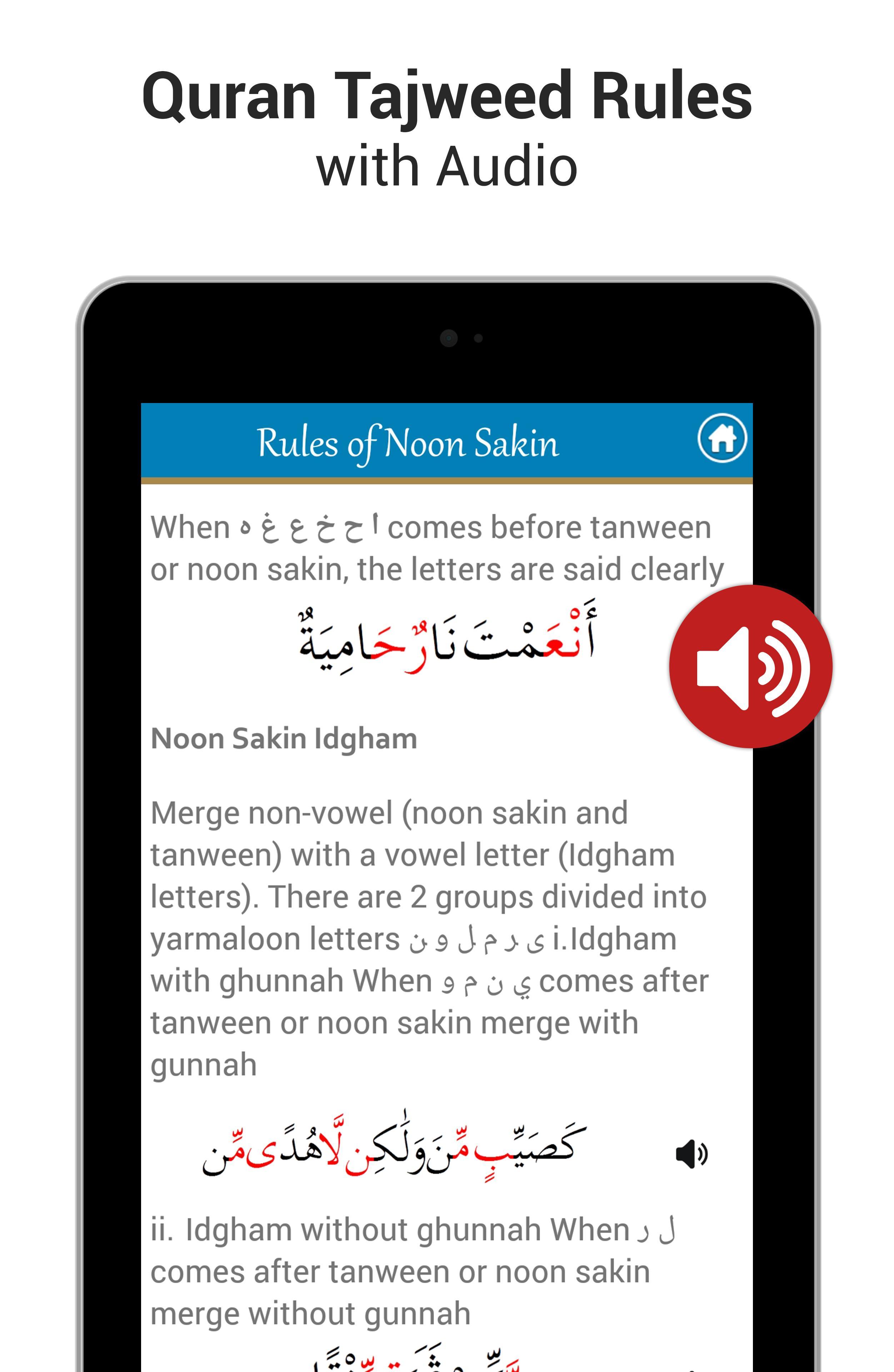 Al Quran MP3 - Quran Reading® for Android - APK Download