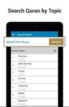 Al Quran MP3 - Quran Reading® capture d'écran 13