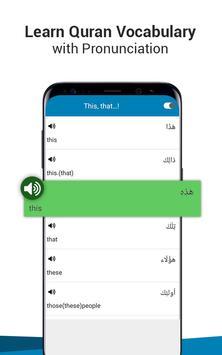 Al Quran MP3 - Quran Reading® capture d'écran 4