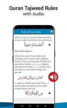 Al Quran MP3 - Quran Reading® capture d'écran 5