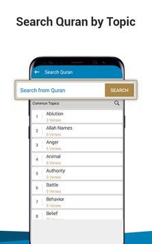 Al Quran MP3 - Quran Reading® capture d'écran 6