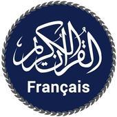 Coran en Français-Quran MP3 icon