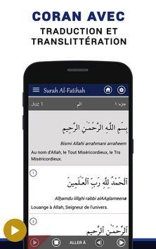 Coran en Français-Quran MP3 screenshot 2