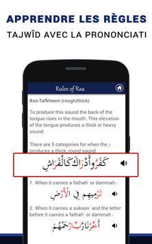 Coran en Français-Quran MP3 screenshot 4