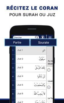 Coran en Français-Quran MP3 screenshot 5