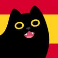 ConjuGato – Spanish Verbs Conjugation