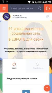 RuTime.eu poster