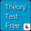 Theory Test Free 아이콘