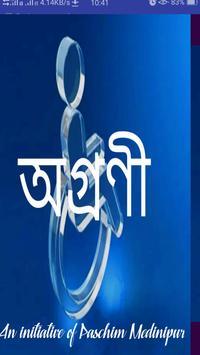 Agrani poster