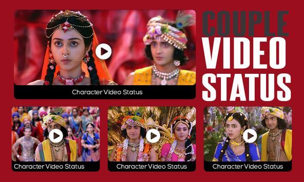 radha krishna serial video download hd