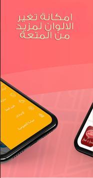 Morocco Radios screenshot 3