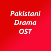 Pakistani Drama OST icon