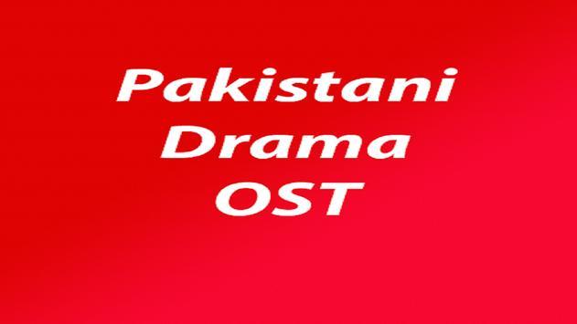 Pakistani Drama OST screenshot 1