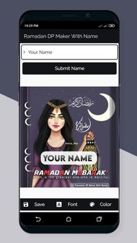 Ramadan DP Maker With Name screenshot 5