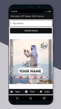 Ramadan DP Maker With Name screenshot 6