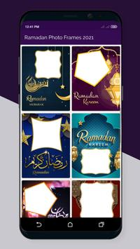 Ramadan Mubarak Photo Frames 2021 screenshot 1
