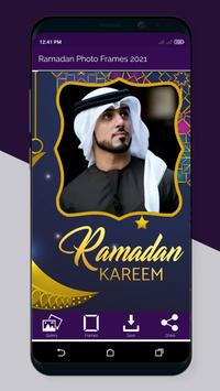 Ramadan Mubarak Photo Frames 2021 screenshot 3