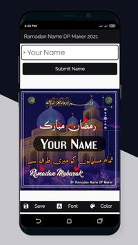 Ramadan Name DP Maker 2021 screenshot 2