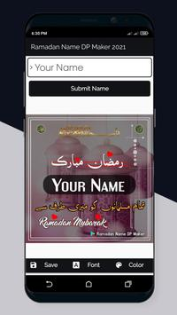 Ramadan Name DP Maker 2021 screenshot 3