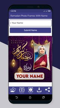Ramadan 2021 Photo Frames With Name screenshot 4