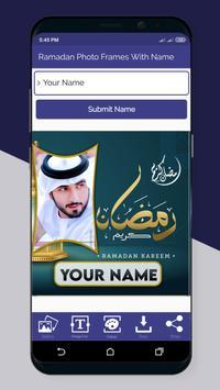 Ramadan 2021 Photo Frames With Name screenshot 5