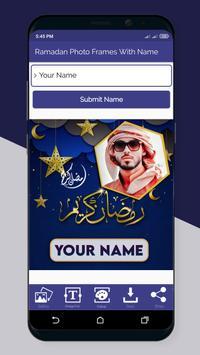 Ramadan 2021 Photo Frames With Name screenshot 1