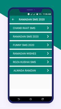 Ramadan Mubarak SMS Messages 2021 screenshot 1