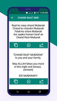 Ramadan Mubarak SMS Messages 2021 screenshot 2