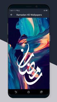 Ramadan Mubarak 2021 Wallpapers HD screenshot 1
