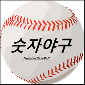 NumberBaseBall icon