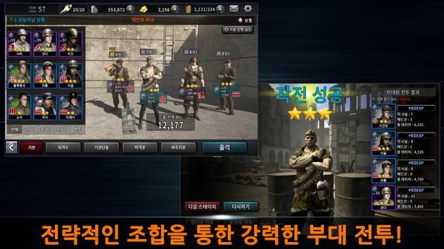더퍼시픽 월드워2 : 항일 전쟁 슈팅 게임 screenshot 1