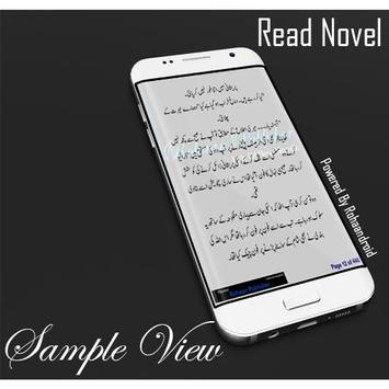 Yeh Ishq - Urdu Novel poster