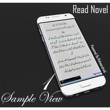 Yeh Ishq - Urdu Novel screenshot 1