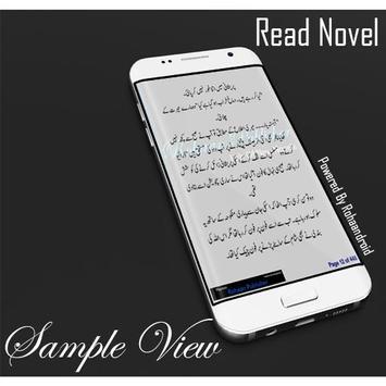 Ehad Wafa Ya Ehad  Shikni poster