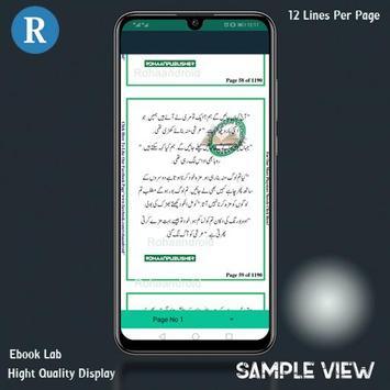 Gulastan e Paris Urdu Novel screenshot 3