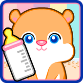 Baby Care : Hamky (hamster)-icoon