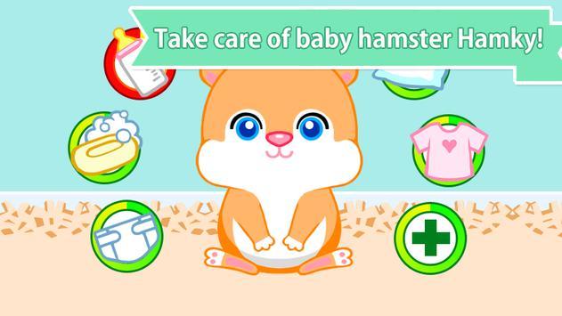 保姆:Hamky (倉鼠) 截圖 1