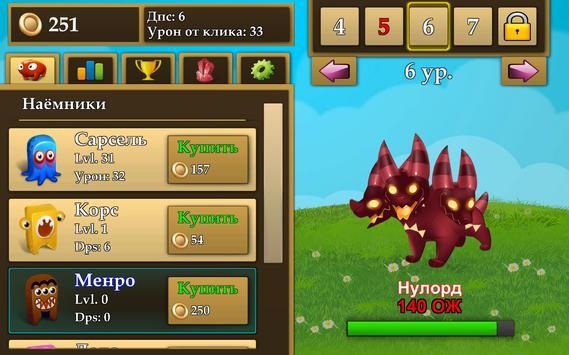 Fantasy Clicker screenshot 4