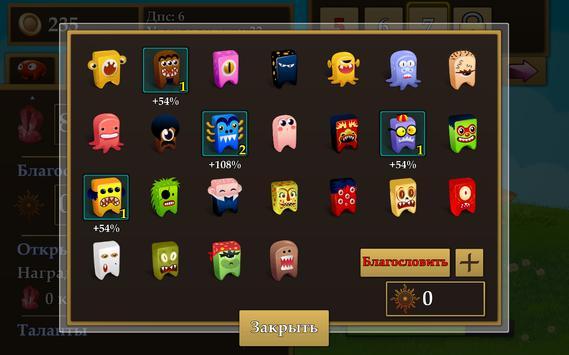 Fantasy Clicker screenshot 6