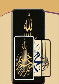 Calligraphy Gallery screenshot 3