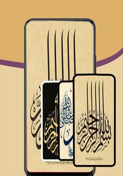 Calligraphy Gallery screenshot 2