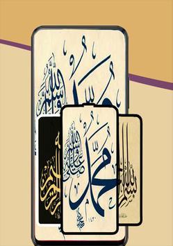 Calligraphy Gallery screenshot 4