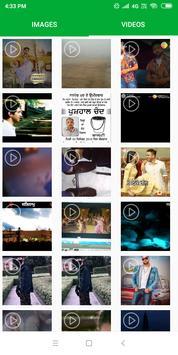 All Status Downloader App for What'sapp 2019 screenshot 1